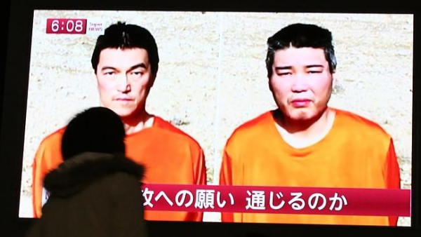 Gli ostaggi giapponesi