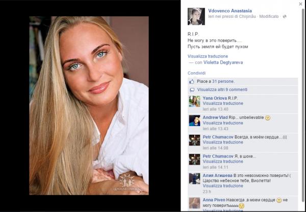 Il ricordo di Violetta Degtiareva su Facebook