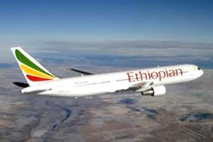 Aereo etiope dirottato