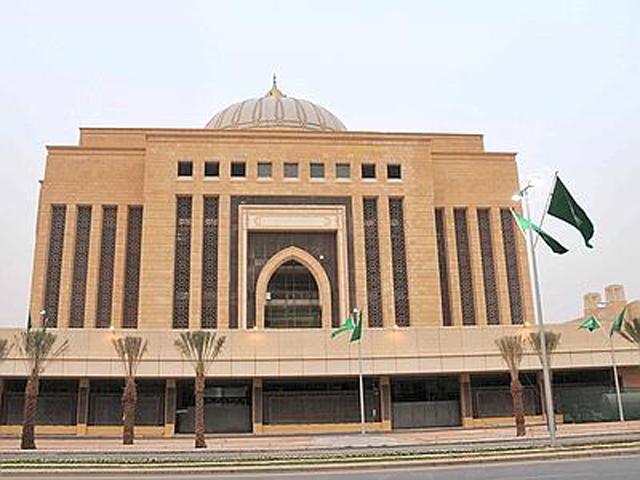Università di Riad, Arabia Saudita