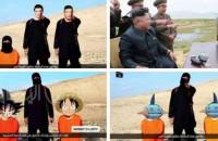 """Isis, Giappone reagisce con fotomontaggi: """"Nessuna paura"""""""