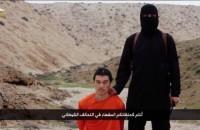 """Isis, ucciso reporter giapponese Goto: """"Assetati di sangue"""""""