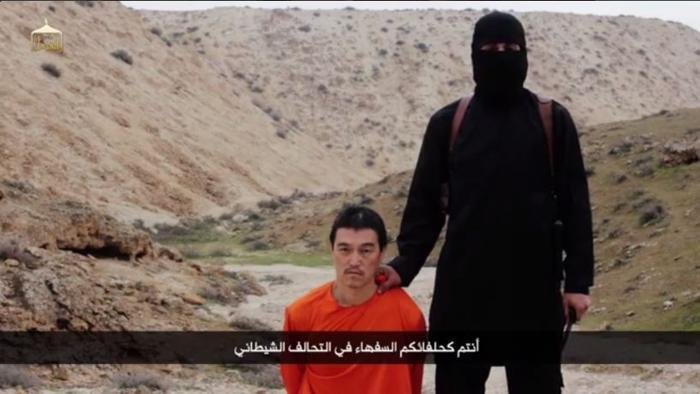 reporter giapponese isis