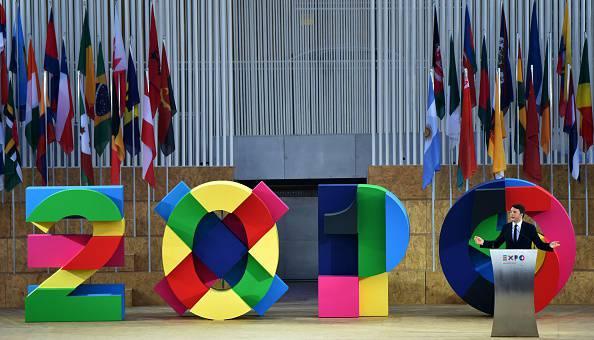 Inaugurazione di Expo