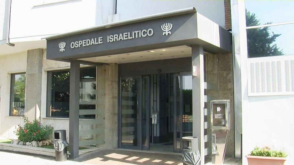 Truffa ai danni della sanità all'Ospedale Israelitico di Roma