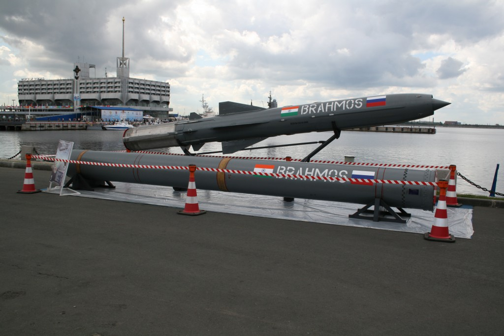 Missile supersonico BrahMos