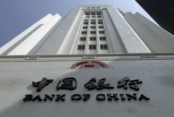 Bankitalia indaga su Bank of China