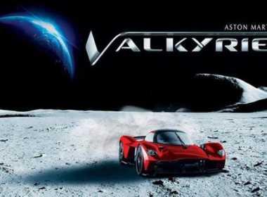 Vernice alla polvere di Luna per Aston Martin Valkyrie