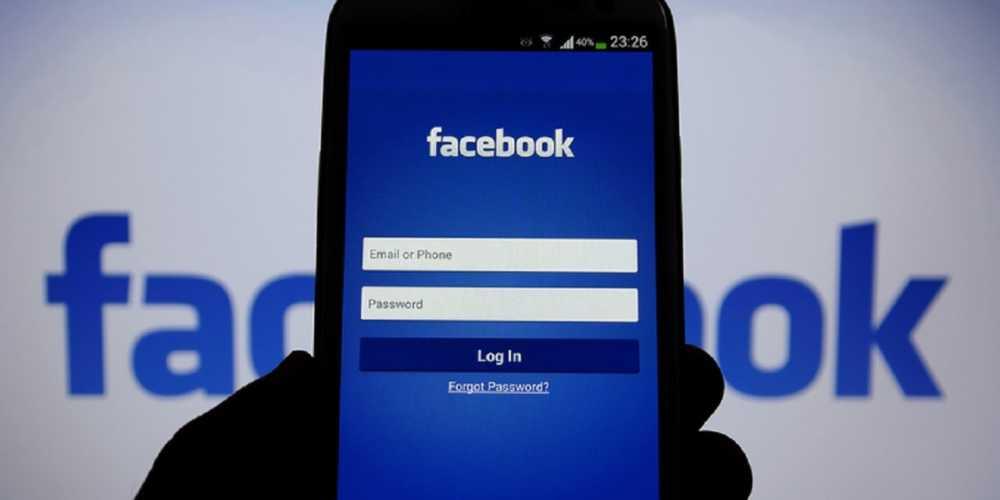 Facebook: nuovo aggiornamento sulla privacy