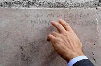 Pompei: l'iscrizione che può cambiare la storia.