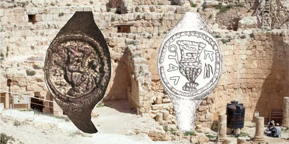 L'anello che sarebbe appartenuto a Ponzio Pilato.