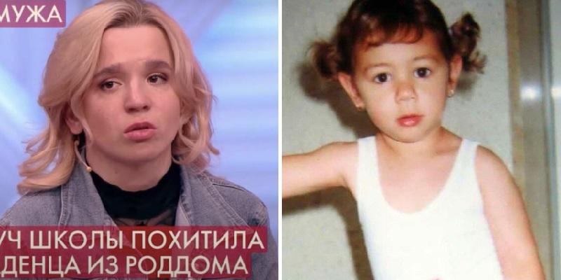 Olesya Rostova e Denise Pipitone