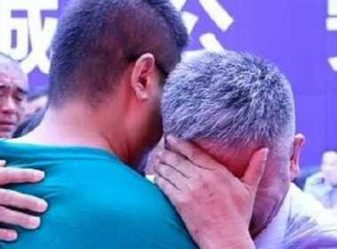 Guo Gangtang ritrova figlio